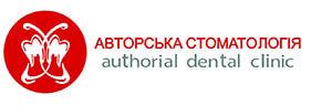 Стоматологічна клініка М. Мельничук